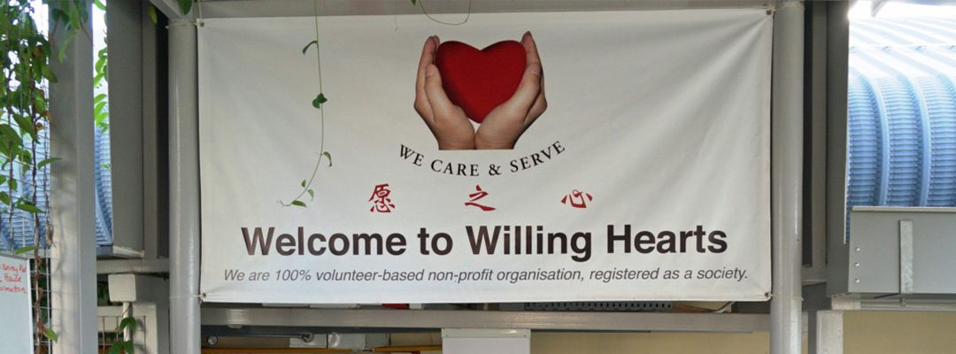 Volunteers with Willing Hearts (and Hands)
